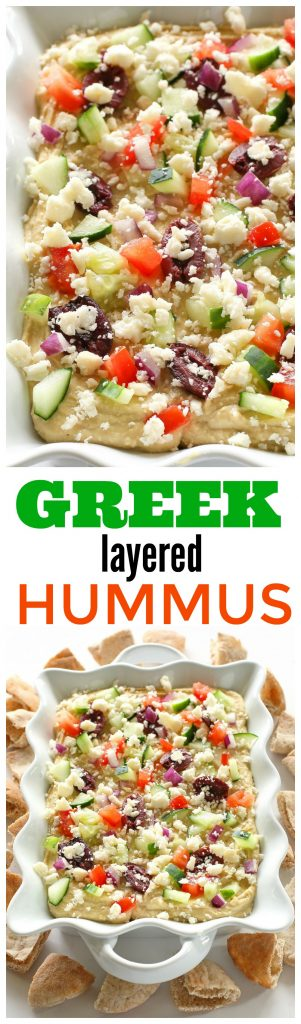 Greek Layered Hummus - If you want a quick and delicious snack, this Greek Layered Hummus is perfect! With the help of premade hummus, this snack comes together quickly and is full of flavor! #greek #healthy #hummus #appetizer #snack